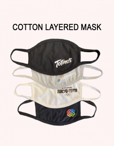 Cotton-Layrered-Mask
